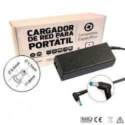CARGADOR ACER COMPATIBLE | 19V / 1.58A | 5.5 x 1.7mm | 30W ( MODELO CON CABLE INCLUIDO )