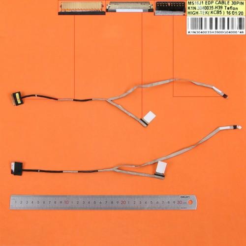 CABLE DE PANTALLA MSI GE62 GE62VR